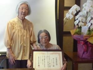 香川様誕生日会 (6)