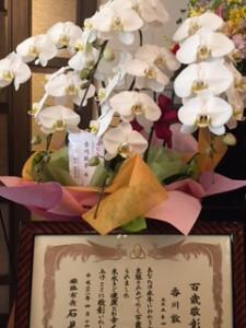 香川様誕生日会 (5)